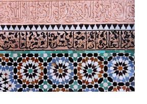 Verzierte Wand in Marokko (Foto: Uni Marburg)
